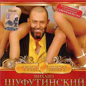 Михаил Шуфутинский - The Best flac album